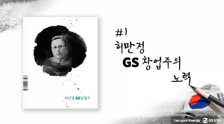 [무료폰트] 독립서체 '윤봉길' 서체